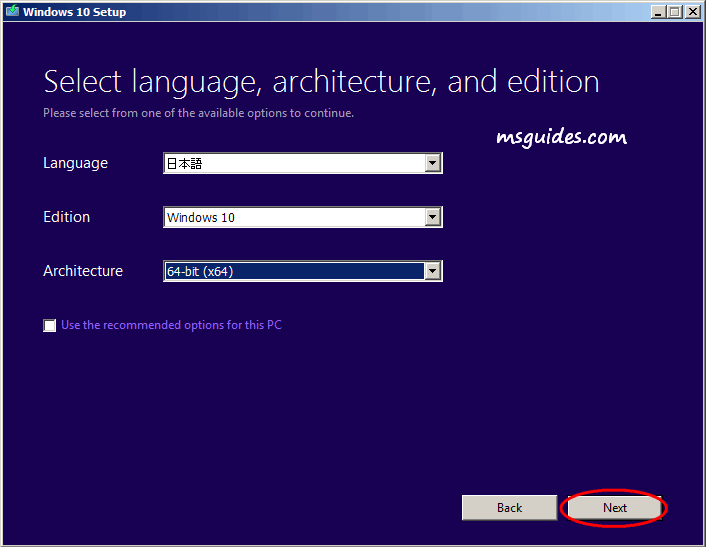 get-latest-version-of-windows-10-from-microsoft-3-1.png