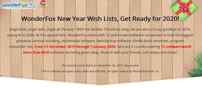 WonderFox New Year Wish Lists, Get Ready for 2020